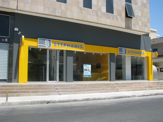 Cyprus Tech News Report, Τα νέα της τεχνολογίας από την Κύπρο