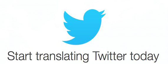 Twitter, Είναι διαθέσιμο πλέον και στην ελληνική γλώσσα