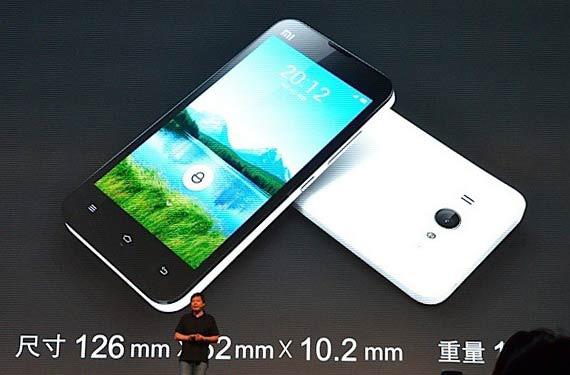 Xiaomi Mi2, Τετραπύρηνο μεγαθήριο ισχύος από την Κίνα