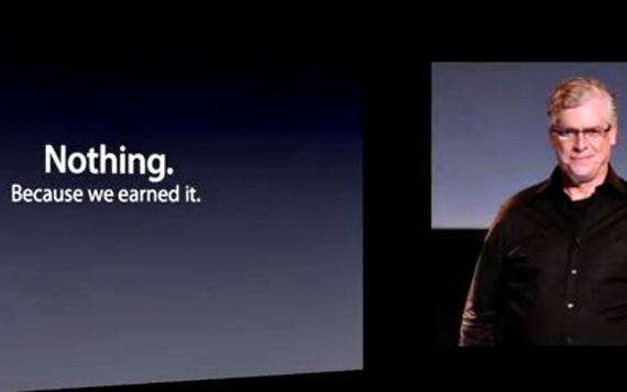 College Humor, Μια εναλλακτική ματιά για το τι θα μπορούσε να έχει παρουσιάσει η Apple χθες...