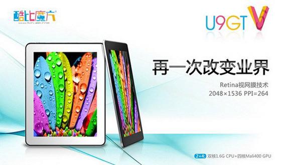 Cube U9GT5, Κινέζικο tablet με οθόνη 9.7 ίντσες Retina