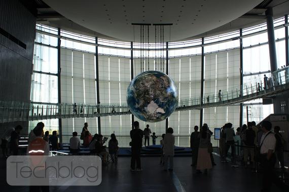 Geo-Cosmos στο Εθνικό μουσείο Τεχνολογίας και Καινοτομίας στο Tokyo