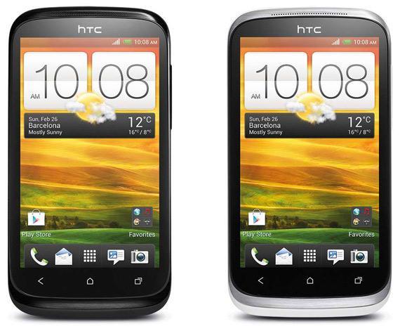 HTC Desire X, Φωτογραφίες, βίντεο και πλήρη τεχνικά χαρακτηριστικά