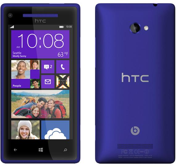 HTC 8X πλήρη τεχνικά χαρακτηριστικά και αναβαθμίσεις