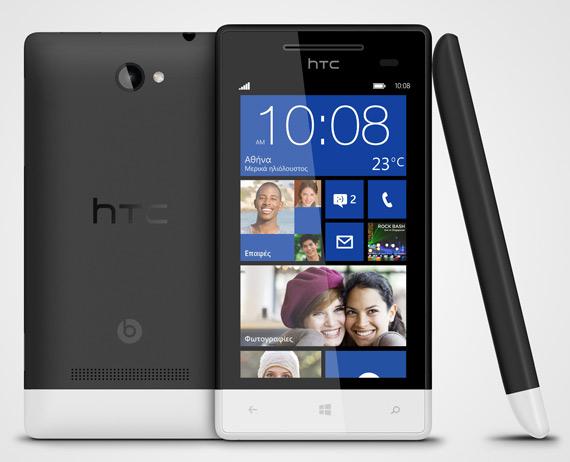 HTC Windows Phone 8X και Windows Phone 8S