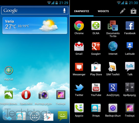 Huawei Honor, Αναβαθμίστηκε σε Android 4.0.3 Ice Cream Sandwich