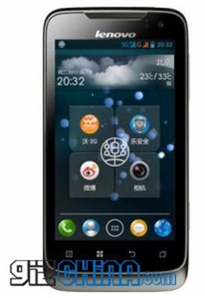 Lenovo Arkansas, Δώσε τετραπύρηνα smartphones στο λαό