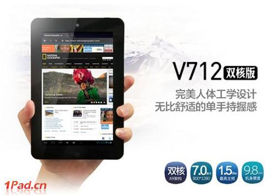 Onda V712, 7ιντσο Android tablet με διπύρηνο επεξεργαστή και 85 ευρώ [Κίνα]