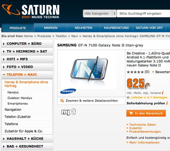 Samsung Galaxy Note II, 625 ευρώ η τιμή του στη Γερμανία