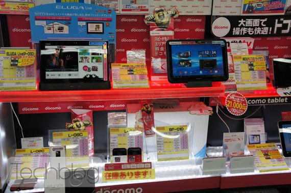 TechblogTV, Hands-on σε όλα τα smartphones που κυκλοφορούν Ιαπωνία