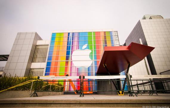iPhone 5, Πού θα παρακολουθήσετε το live event