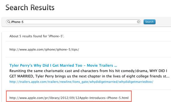 Και το όνομα αυτού iPhone 5, Διαρροή για το όνομα μαζί με νέο iPod Touch και Nano
