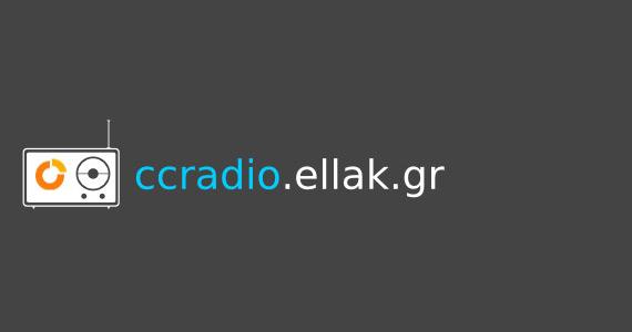 ccradio.ellak.gr, Ψηφιακό μουσικό ραδιόφωνο