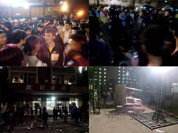 Foxconn, Εξέγερση στο εργοστάσιο στο Taiyuan με τραυματίες