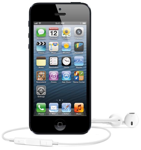 iPhone 5 Cosmote, Οι τιμές στα προγράμματα συμβολαίου