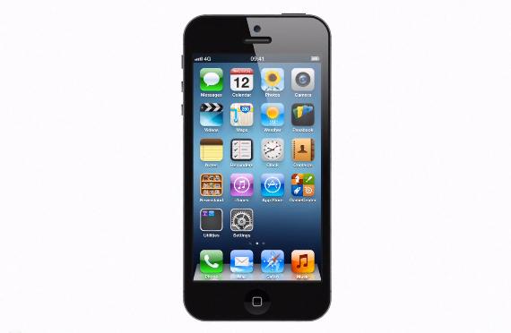 iPhone 5, Πως θα είναι αν ισχύουν οι φήμες