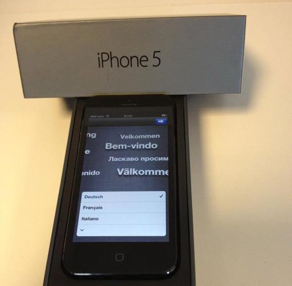 Έκτακτο Techblog Workshop, Θα δούμε από κοντά το iPhone 5