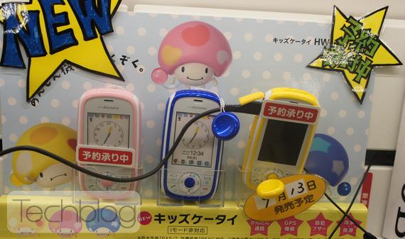 Κινητά για μικρά παιδιά hands-on [Japan]