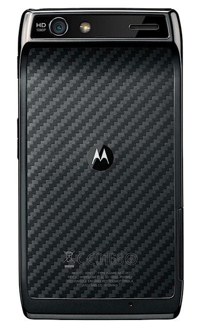 H Google έκλεισε και το γραφείο της Motorola Hellas