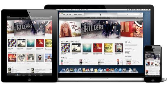 iTunes, Οι αλλαγές και τα νέα που ανακοίνωσε η Apple