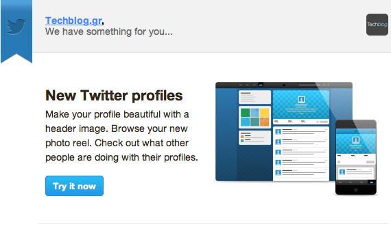 Twitter, Ομορφιές με την προσθήκη εικόνας header