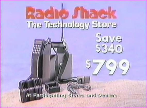 Το πρώτο διαφημιστικό spot για κινητό τηλέφωνο από το 1989