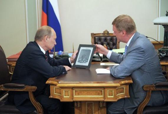 Ρωσική Almost Android ταμπλέτα κάνει την εμφάνισή της στην IFA 2012
