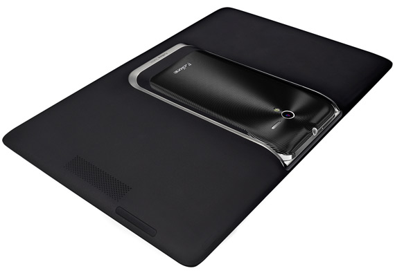 ASUS Padfone 2, Αναβαθμίστηκε σε Android 4.1 Jelly Bean