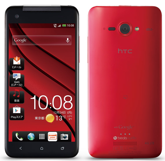 HTC J Butterfly, Τα πρώτα hands-on video και μια άτυπη κόντρα με το S III