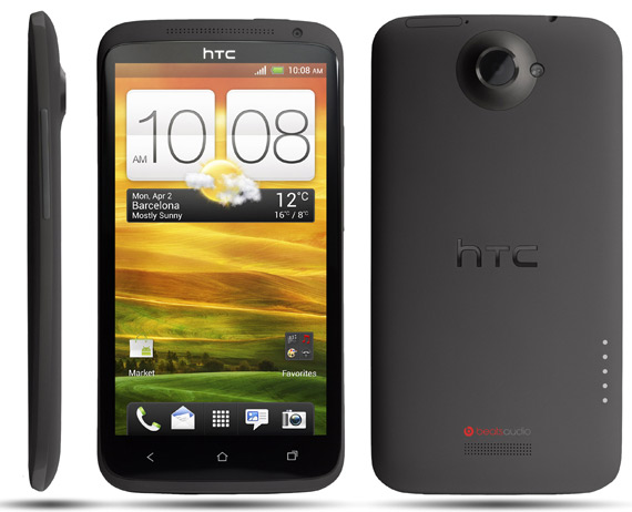 HTC One X 16GB, Νέο μοντέλο με πιο χαμηλή τιμή
