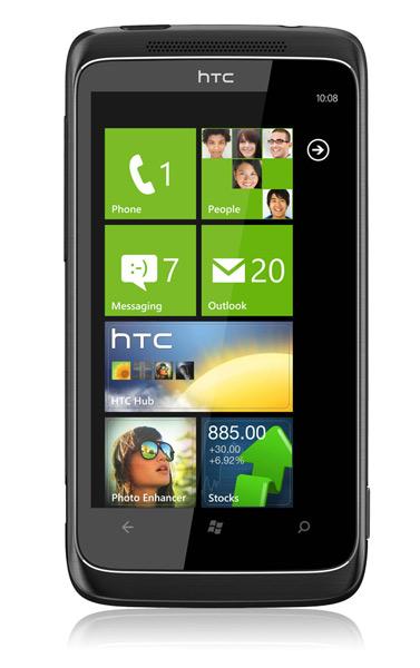 HTC Trophy, Δεν θα αναβαθμιστεί σε Tango αλλά θα περιμένουμε τα WP 7.8