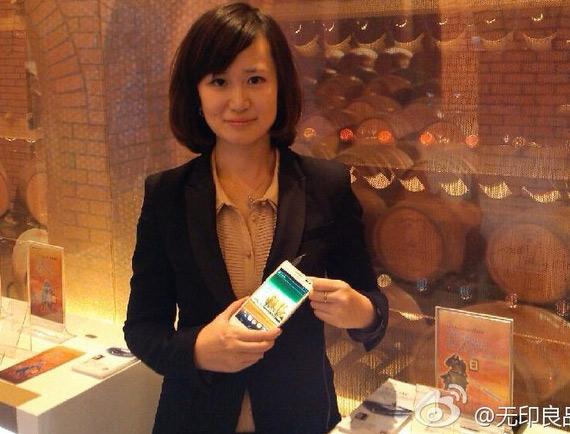 Huawei Ascend D2, Τετραπύρηνο με οθόνη 5 ιντσών