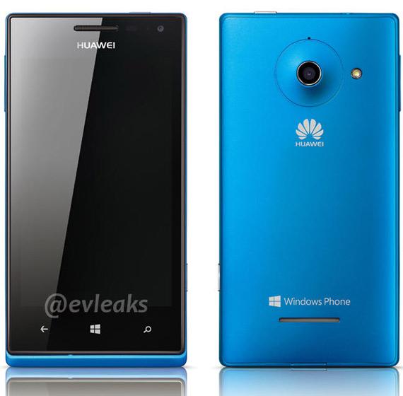 Huawei Ascend W1, Η πρώτη επίσημη φωτογραφία του WP8 smartphone