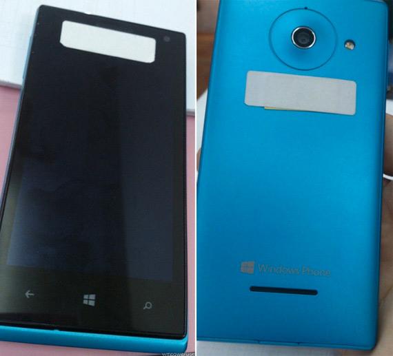 Huawei Ascend W1, Πρώτες spy φωτογραφίες του πρώτους της Windows Phone 8 smartphone