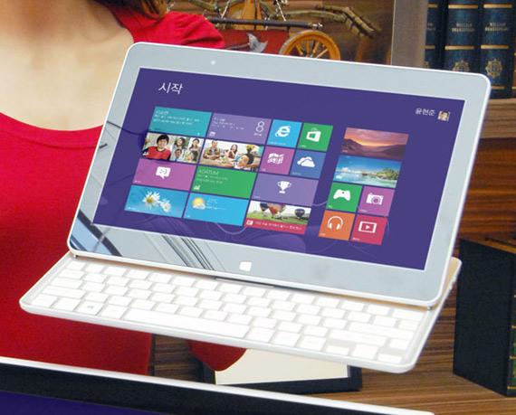 LG H160, Ultrabook και tablet μαζί με Windows 8