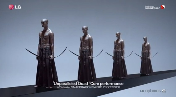 LG Optimus G, Μάθε τι φέρνει μέσα από ένα μοναδικό βίντεο