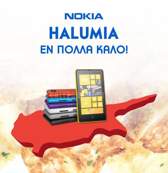 Nokia Halumia, Το πρώτο κυπριακό κινητό!
