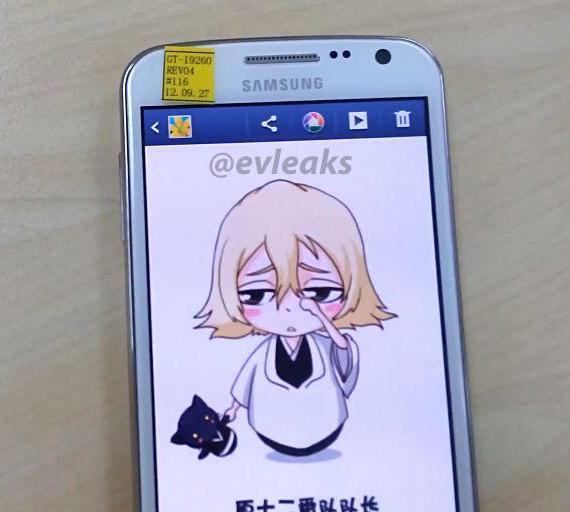 Samsung Galaxy Premier, Η πρώτη leak φωτογραφία