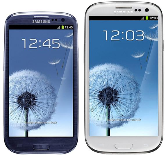 Samsung Galaxy S III με οθόνη 4 ιντσών;