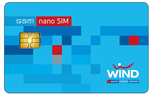 WIND nano SIM