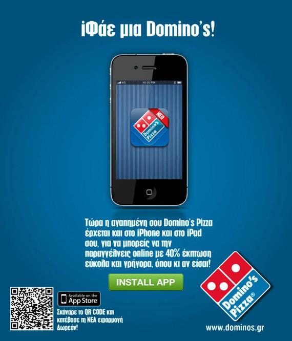 Domino's Pizza, Παραγγελίες από το iPhone και την hol TV