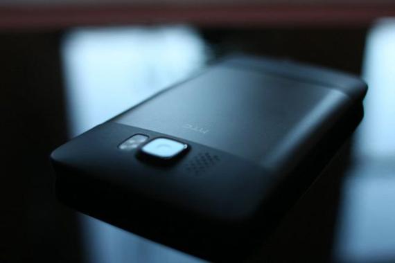 HTC, Συνεχίζεται η πτώση στα οικονομικά μεγέθη και το τρίτο τρίμηνο