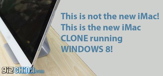 iMac 2012 κλώνος με Windows 8