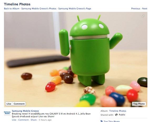 Samsung Galaxy S III, Ξεκινάει η ελληνική αναβάθμιση σε 4.1 Jelly Bean
