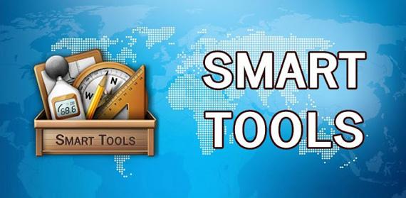 Smart Tools, Τα εργαλεία κάνουν τον μάστορα! [Android app]