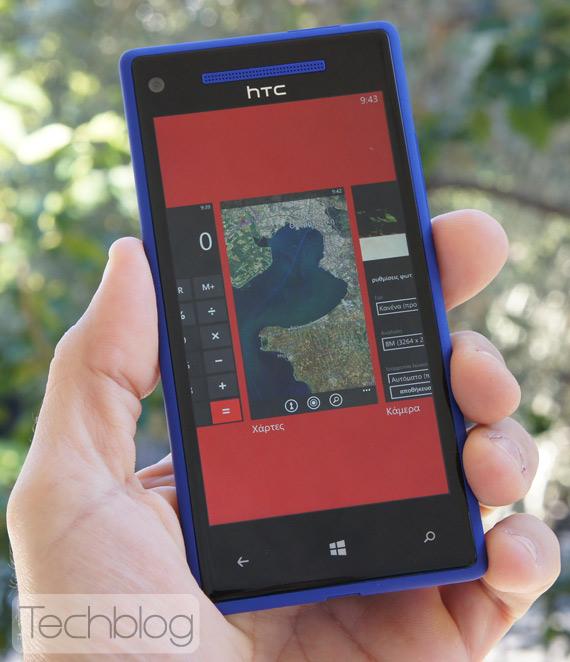 HTC 8X ελληνικό βίντεο παρουσίαση