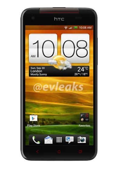 HTC Deluxe, Το 5ιντσο Full HD για την αγορά της Ευρώπης;