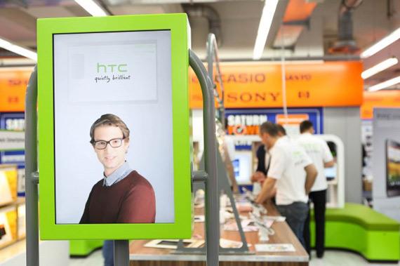 HTC Store άνοιξε στο Αμβούργο της Γερμανίας