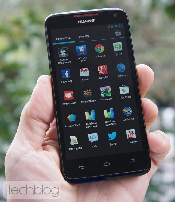 Huawei Ascend D1 Quad XL φωτογραφίες hands-on