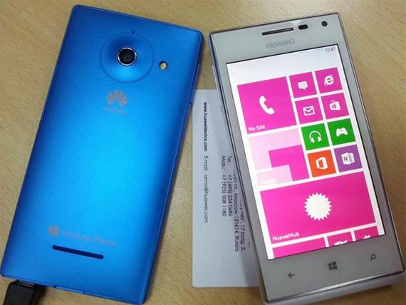 Huawei Ascend W1, Real life φωτογραφίες σε λευκό και μπλε χρώμα